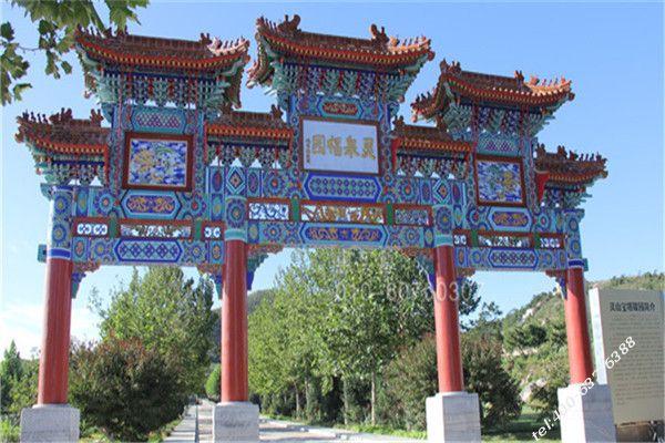 灵山宝塔陵园大门