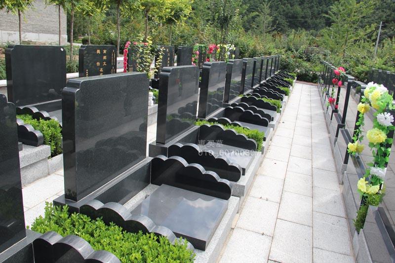 德陵公墓墓型